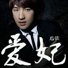 Ái Phi / 爱妃 (Single)