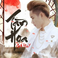 Tàn Hoa (Single)