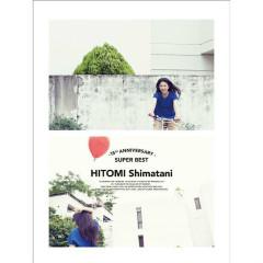 15th Anniversary SUPER BEST CD4 - Shimatani Hitomi