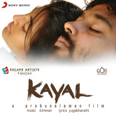 Kayal (Original Motion Picture Soundtrack) - D. Imman