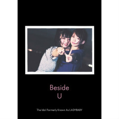 Beside U - The Idol Formerly Known As LADYBABY
