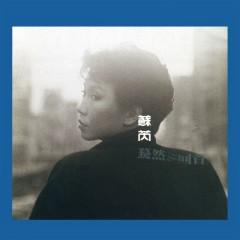 Turn Around And Behold (Remastered) - Julie Sue