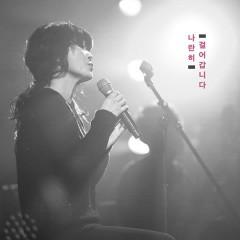 Side By Side (Single) - Kwon Jin Won