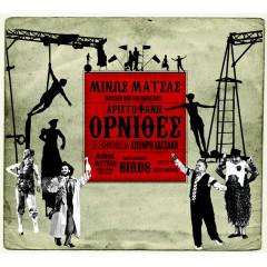 Ornithes - Minos Matsas
