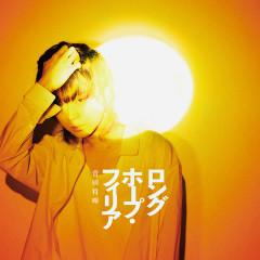 Long Hope Philia - Masaki Suda