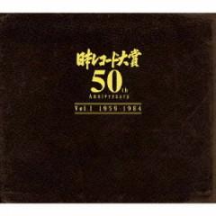 'Nihon no Record Taisho 50th Anniversary' Vol.1 CD2
