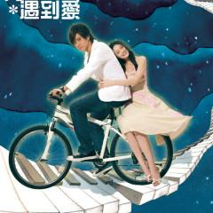 Corner With Love O.S.T. - Original Soundtrack