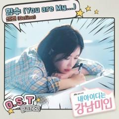 ID Gangnam Beauty OST Part.2 - Celine