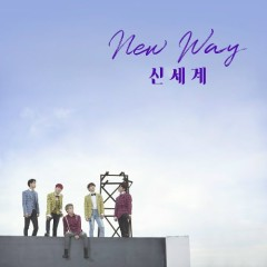New Way (EP) - AlphaBAT