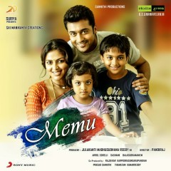 Memu (Original Motion Picture Soundtrack)