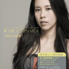 The Ultimate Collection - Karen Mok