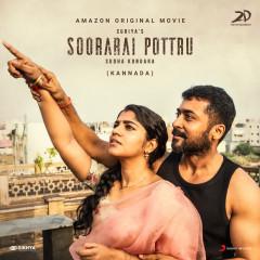 Soorarai Pottru (Kannada) (Original Motion Picture Soundtrack) - G.V. Prakash Kumar