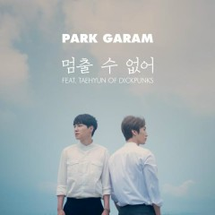 Can't Stop - Park Garam,Kim Taehyun