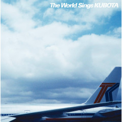 The World Sings KUBOTA - Various Artists