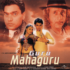 Guru Mahaguru (Original Motion Picture Soundtrack) - Bappi Lahiri
