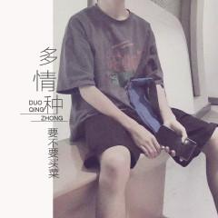 Đa Tình Chủng / 多情种 (Single)