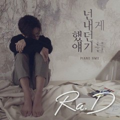 Can't Forget Anything (Single) - Ra.D