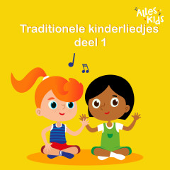Traditionele kinderliedjes (deel 1) - Alles Kids, Kinderliedjes Om Mee Te Zingen