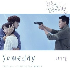 Hundred Million Stars From the Sky OST Part.1 - Yi Sung Yol
