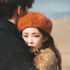 Late Autumn - Heize
