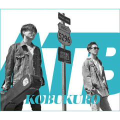 ALL TIME BEST 1998-2018 CD1 - Kobukuro
