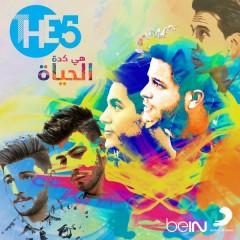 Heya Kida El Haya - The5