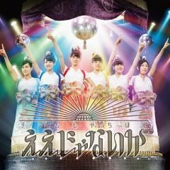 Eejanaika - Team Syachihoko