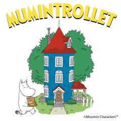 Mumintrollet - Mumintrollen, My & Mats, Tove Jansson