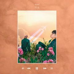 Gayo (Single) - Knave