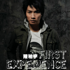 First Experience - Jason Chan