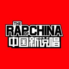 The Rap Of China (Mùa 3)