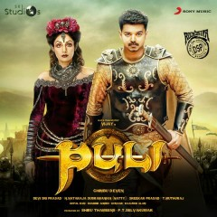 Puli (Hindi) [Original Motion Picture Soundtrack]