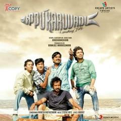 Uppu Karuvadu (Original Motion Picture Soundtrack) - Steeve Vatz