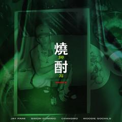 SOJU Remix (Single) - Jay Park