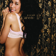 Without You - Karen Mok