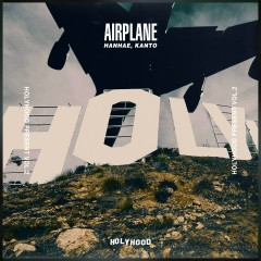AIRPLANE - Hanhae, Kanto