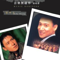 Love & Symphony / Music Horizons Live - Jacky Cheung