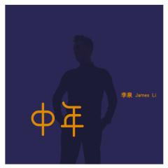 Middleaged Man - James Li