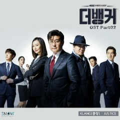 The Banker OST Part.2