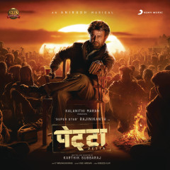 Petta (Hindi) (Original Motion Picture Soundtrack) - Anirudh Ravichander