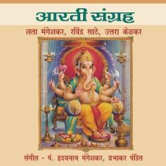Aarti Sangrah - Lata Mangeshkar, Ravindra Sathe, Uttara Kelkar