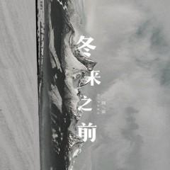 Trước Khi Đông Đến / 冬来之前