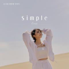 Simple - Jeong Eun Ji