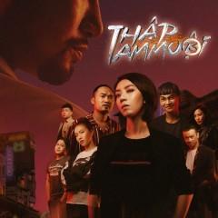 Chị Mười Ba (EP) - Phương Thanh, G-Family