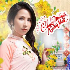 Tân Xuân Chúc Mừng Năm Mới (Single)