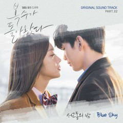 My Strange Hero OST Part.2