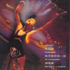 Mei Tian Ai Ni Duo Yi Xie Yan Chang Hui '91 - Jacky Cheung