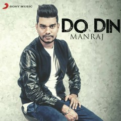 Do Din