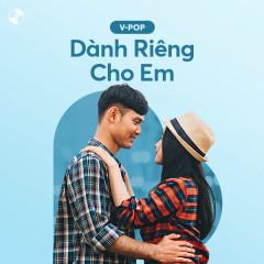 Dành Riêng Cho Em - Various Artists