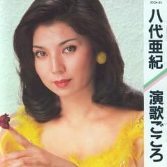 演歌ごころ / Enka Gokoro - Aki Yashiro